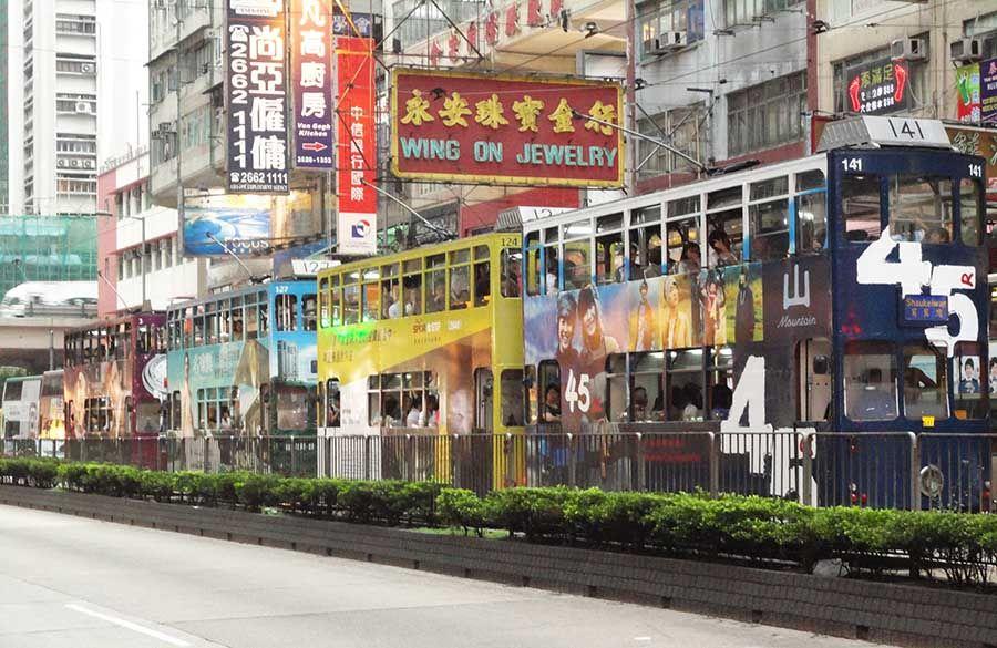 Viaje de turismo a Hong Kong