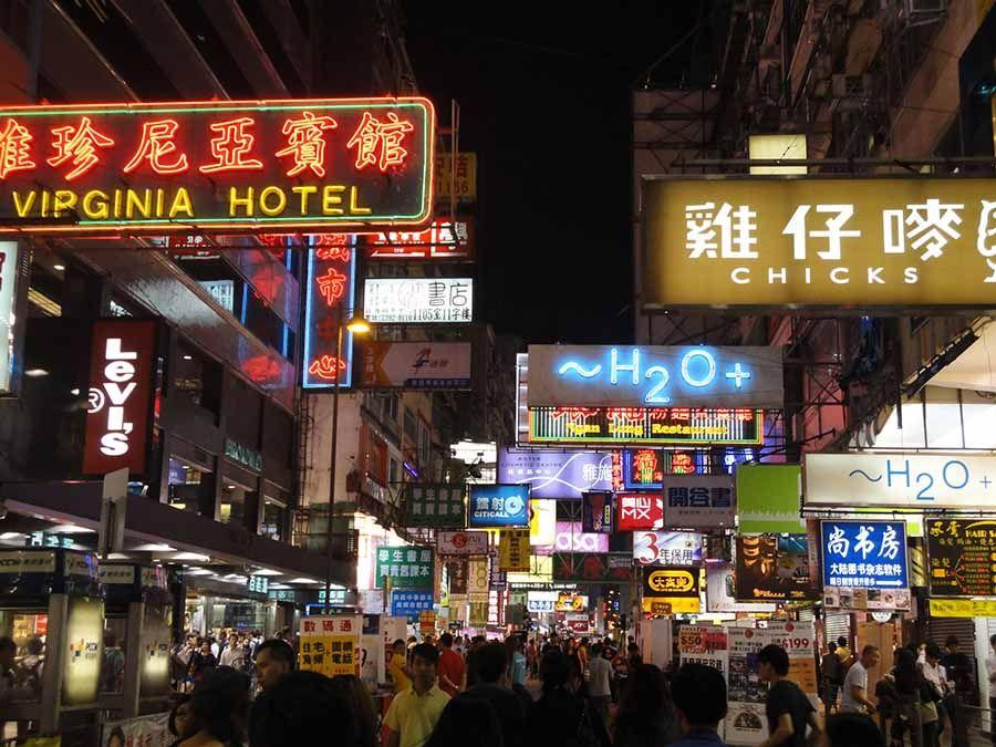 Guia de viaje de Hong Kong