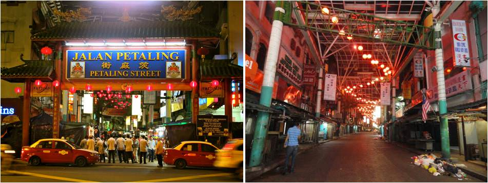 turismo en kuala lumpur - chinatown - jalan petaling
