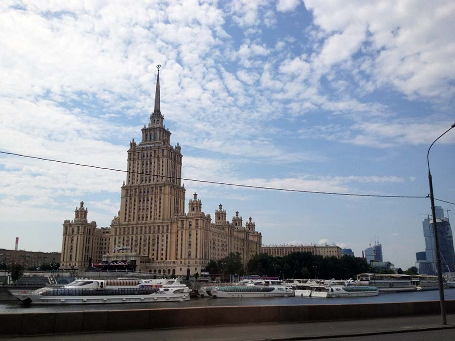Moscú (221)F