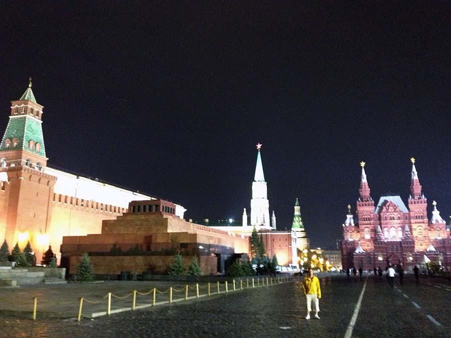 Moscú (258)K