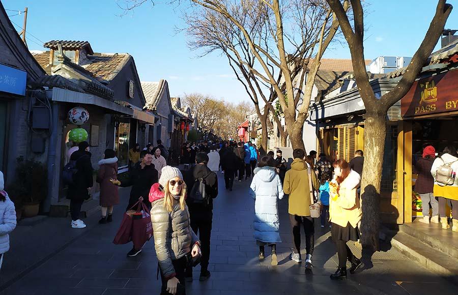 Huton Nanluoguxiang Pekin