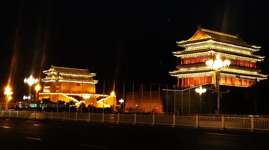 Mausoleo de Mao Zedong Pekin