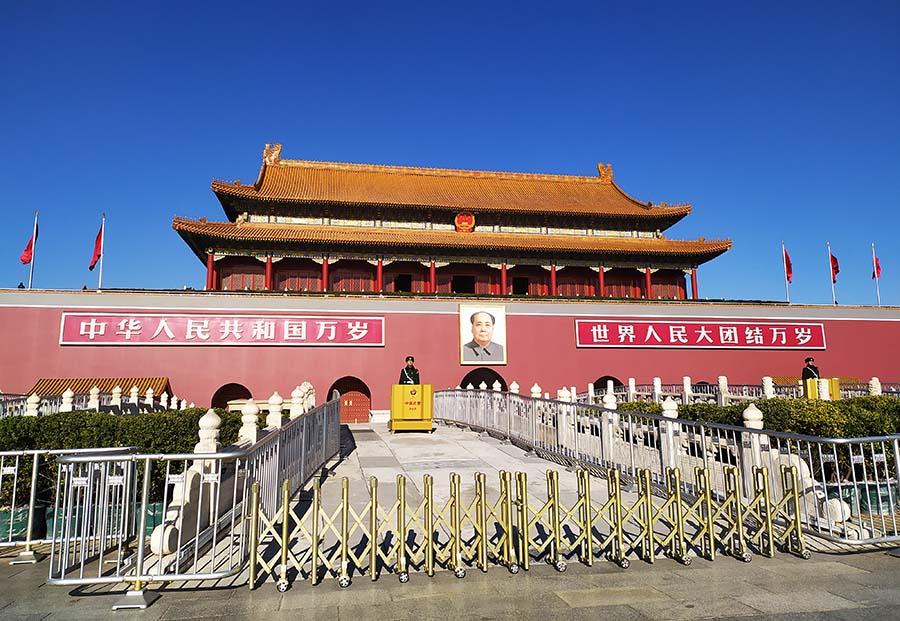 Plaza de Tiananmen Pekin