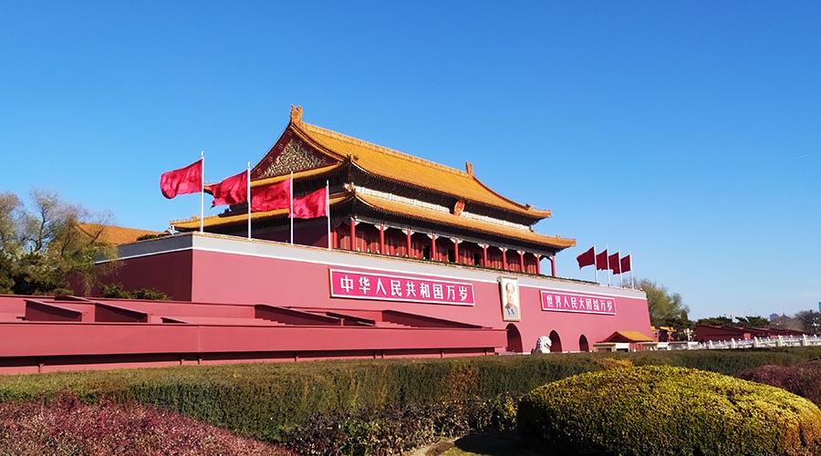 Que ver en Pekin-Guia de viaje
