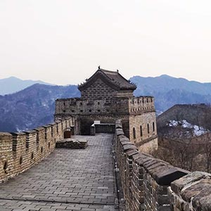 Qué ver en Pekín - Guía de viaje 2-3 días