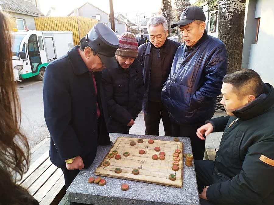 Visitar Hutongs en pekin