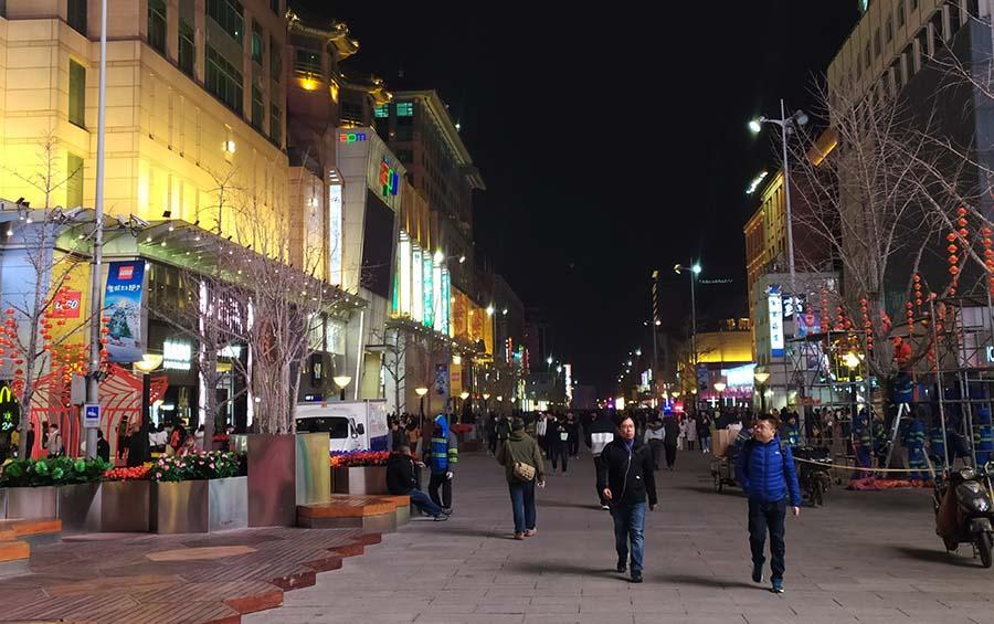 Wangfujing street Pekin