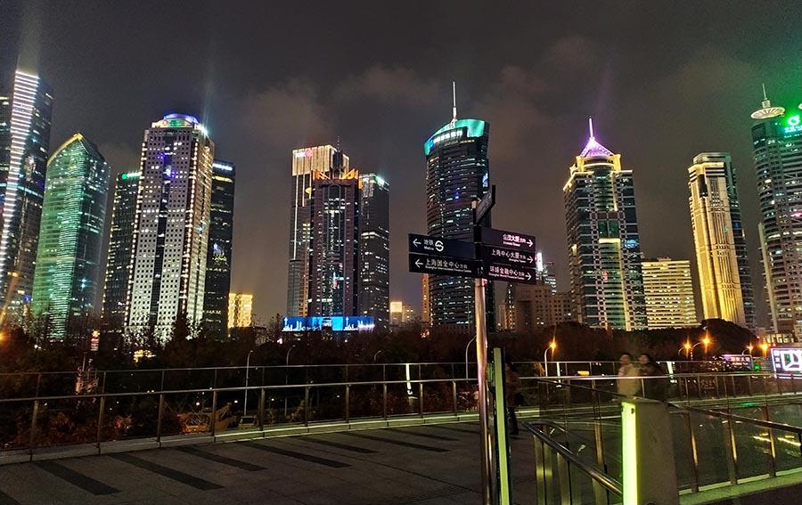 Lujiazui Skyline Shanghai