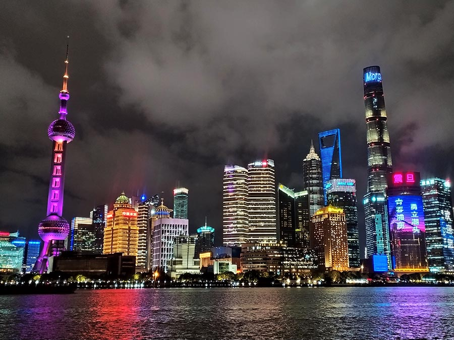 Bund de Shanghai mirador rascacielos