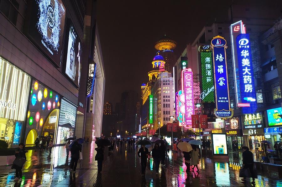 Nanjing Road Pedestrian Street de noche